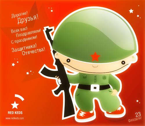 Открытки для танков онлайн на новый год